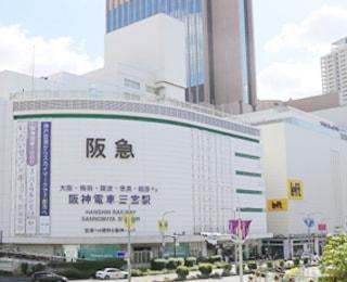 神戸阪急店