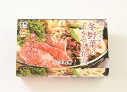 あっちっち冬野菜のすきやき弁当