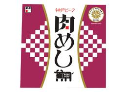 神戸ビーフ肉めし